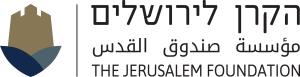הקרן לירושלים