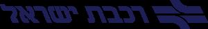 רכבת ישראל_Logo