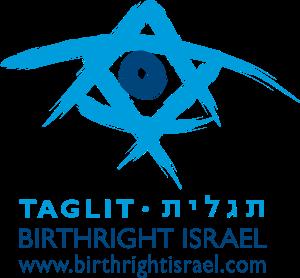 Taglit_Birthright_Israel_Logo