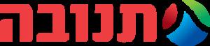 Tnuva_New_Logo